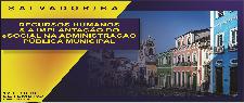 eSOCIAL - IMPLANTAÇÃO E FUNCIONAMENTO NA ADMINISTRAÇÃO PÚBLICA (SALVADOR/BA - A INFORMAR).